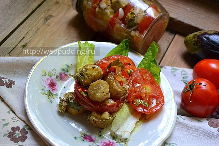 Баклажаны с помидорами и чесноком на зиму слоями пошаговый рецепт с фото