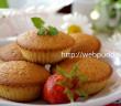 Кексы с вареньем из бисквитного теста