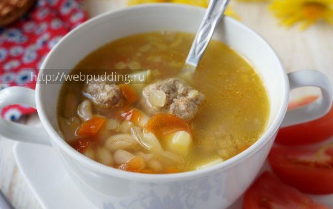 Суп с фрикадельками с фасолью пошаговый рецепт с фото