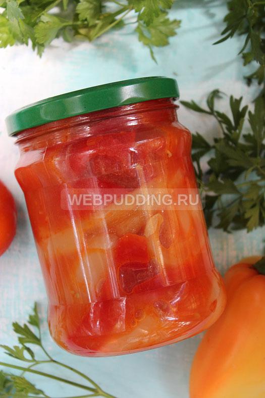 Приготовление лечо из помидоров в домашних условиях 665