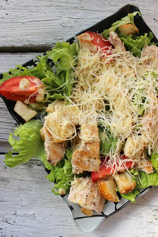 Салат цезарь с печенью рецепт