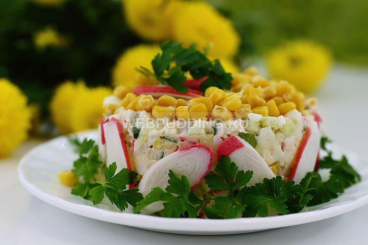 Салаты из крабовых палочек и кукурузы рецепт с очень вкусный