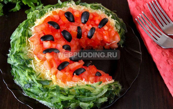 Салат арбузная долька с грибами рецепт
