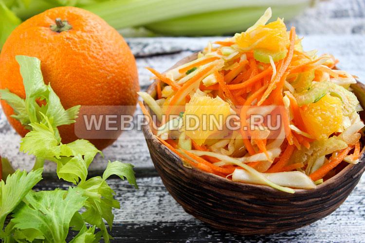 Постные салаты с сельдереем рецепты с