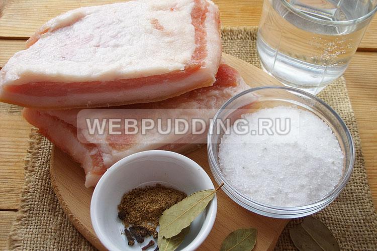 Рецепт сало в тузлуке с фото