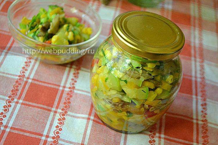 Салат из кабачков и грибов на зиму