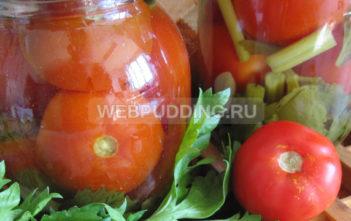 Маринованые помидоры с сельдереем