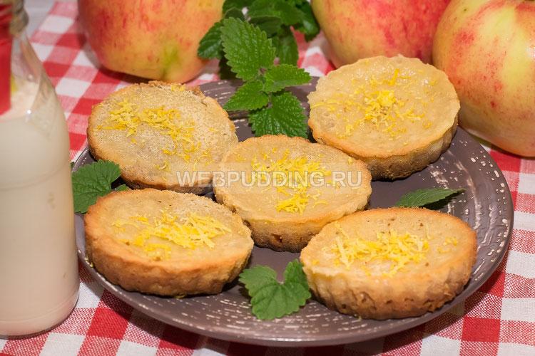 Мини-тарты с яблоками