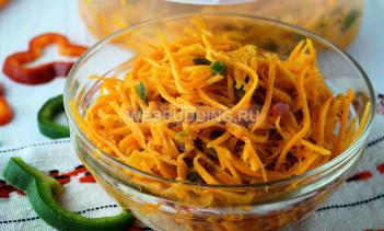 Морковь по-корейски с болгарским перцем