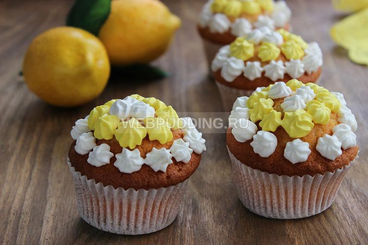 Лимонные капкейки со сливочным кремом