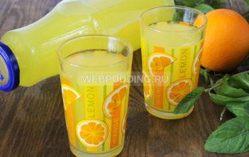 Апельсиновый напиток на зиму