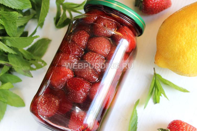 Варенье из клубники с мятой и лимоном