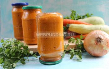 Кабачковая икра с томатной пастой на зиму