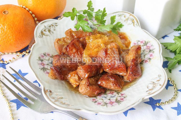 Карамелизированная свинина с мандаринами