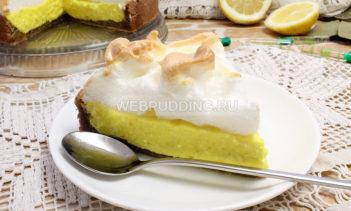 Творожно-лимонный пирог с безе