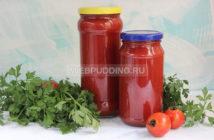 Домашний кетчуп через мясорубку