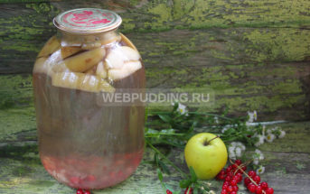 Компот с красной смородиной и яблоками на зиму