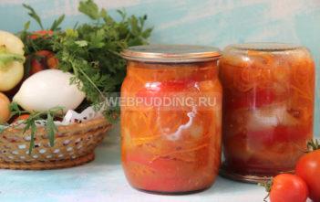 Лечо из помидор, перца, моркови и лука на зиму