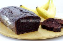 Банановый кекс в духовке