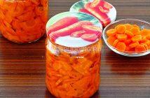 Морковь в яблочном соке