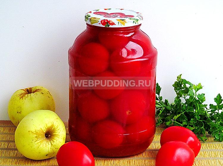 Помидоры, консервированные в яблочном соке