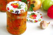 Салат из зелёных помидоров «Закусочный» на зиму