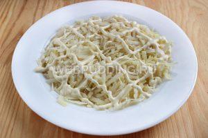 salat-sugroby-3