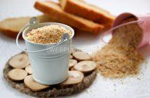 Панировочные сухари в домашних условиях