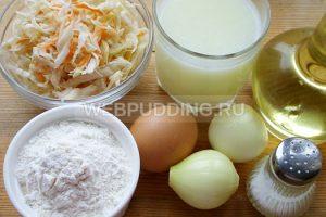 Шаг 1. Подготовка ингредиентов.