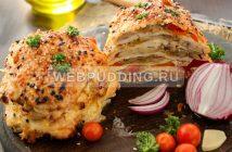 Куриное филе с грибами в духовке