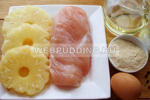 kuritsa-s-ananasami-na-skovorode-1