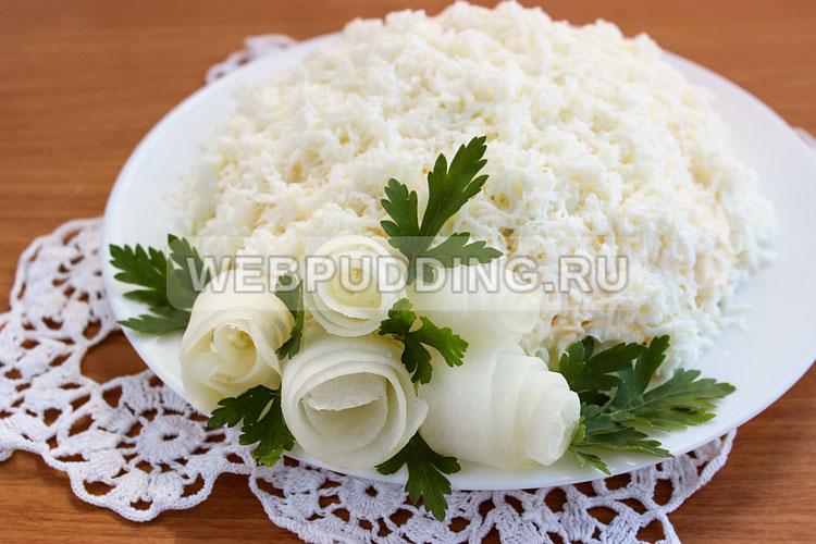 Салат «Невеста»