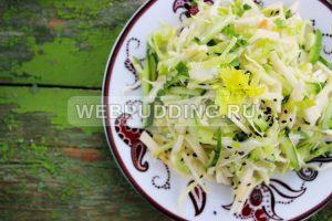 salat s seldereem i yablokom 8