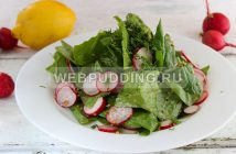 Салат со шпинатом и редиской