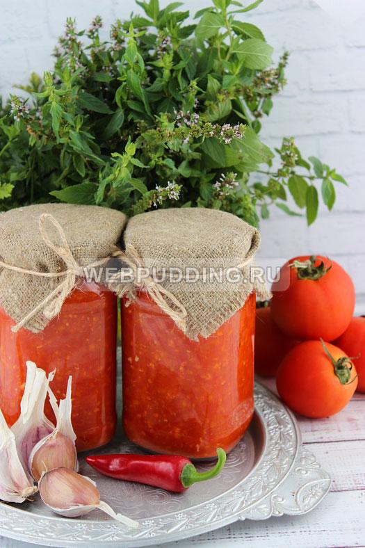 adzhika iz pomidorov s chesnokom 9