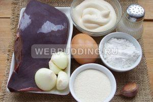 pechenochnye kotlety 1