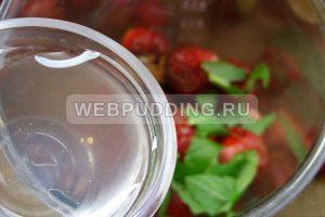 klubnichnyj sup 3